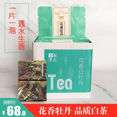 批发福鼎高山白茶白牡丹公司接待饼干茶旅行福建花香白茶饼紧压茶