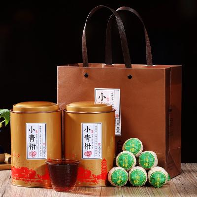 新会小青柑普洱茶熟茶一级小青桔陈皮桔子柑普茶叶礼盒装300克
