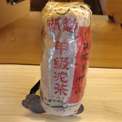 大益普洱茶甲级沱茶1999年生茶,5沱/条