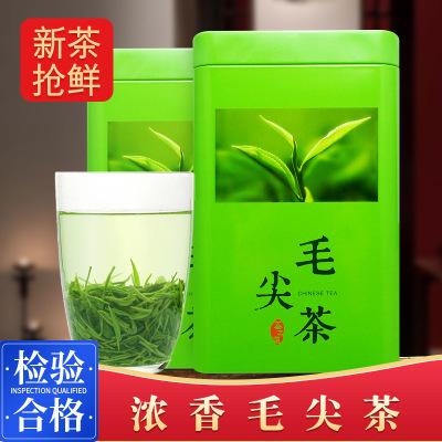 2020年新茶毛尖茶叶明前 浓香型200g罐装非信阳绿茶散装茶叶