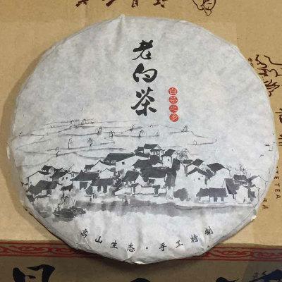 2016年福鼎白茶老寿眉饼茶350克老白茶饼茶叶