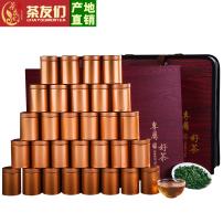 安溪铁观音送礼盒装500g 浓香型茶叶散装罐装批发 乌龙茶产地直销