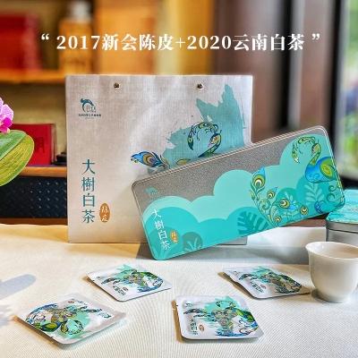 白玉龙古树白茶2020陈皮大树白茶饼干茶 精心配比 柑茶一味180g