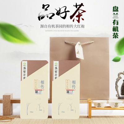 盘兰有机茶叶相传大红袍高山乌龙岩茶铁盒装送礼丽广优茶128g