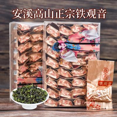 安溪铁观音茶叶一级浓香型2021新茶兰花香绿乌龙茶散装礼盒装500g