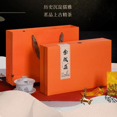 武夷山金骏眉250克礼盒装桐木关红茶2019新茶