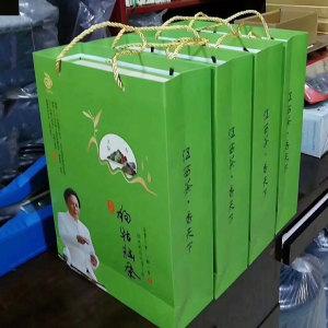 2020年江西狗牯脑绿茶珍品特级礼盒装500克/盒,320元