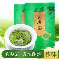 2020年新茶高山毛尖茶100g袋装茶非信阳绿茶古丈毛尖散装茶叶