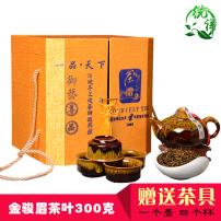 新茶统祥金骏眉红茶茶叶300克60袋礼盒装武夷山正山小种