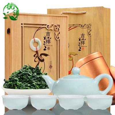 统祥茶叶 安溪铁观音茶叶一级浓香型吉祥如意礼盒装乌龙茶250克