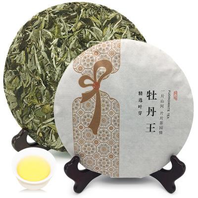 2018年福鼎白茶白牡丹王茶饼磻溪日晒高山茶叶果香福鼎白茶饼