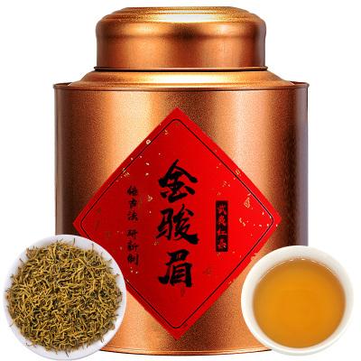 黄芽金骏眉特级正宗红茶武夷山蜜香型茶叶铁罐装250g