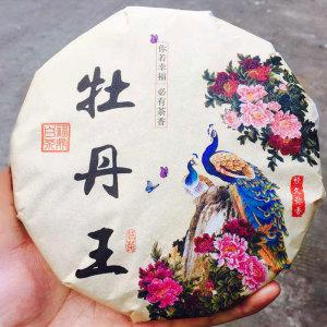 2019年福建福鼎高山白茶牡丹王饼茶350克
