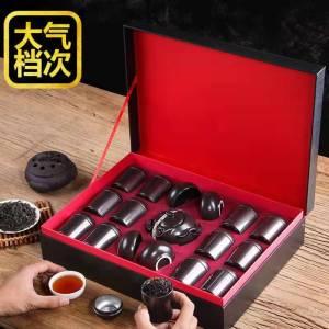 五福临门买茶送茶具 金骏眉红茶茶叶礼盒装 金俊眉茶叶武夷山红茶