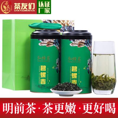 新茶碧螺春茶叶绿茶2021春茶苏州明前一级毛尖嫩芽茶浓香散装500g