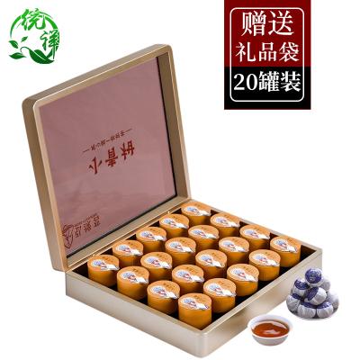 小青柑 大份量250g罐装十年陈宫廷陈皮普洱茶新会柑普茶橘桔普茶