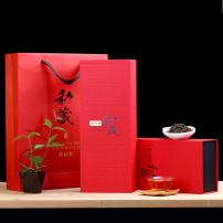 确享茶叶红茶武夷山原产金骏眉红茶300g礼盒装包邮