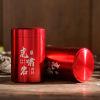 武夷山正岩茶 8g*12罐虎啸岩肉桂茶 乌龙茶茶叶礼盒