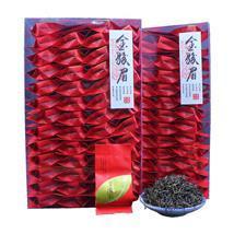 金骏眉红茶 蜜香养胃 特级茶叶 黄芽春茶散装批发500g