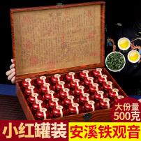 铁观音茶叶浓香型春茶新茶兰花香安溪乌龙茶散装礼盒装500g包邮