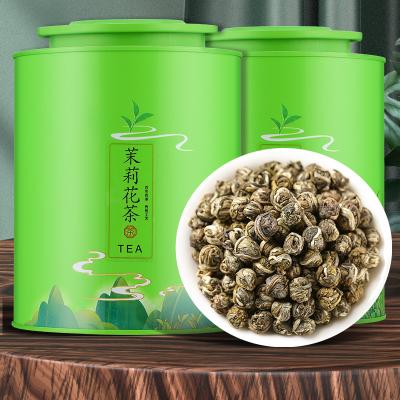 2021新茶茉莉花茶茉莉龙珠茶叶浓香型香珠大白毫绣球散装罐装500g