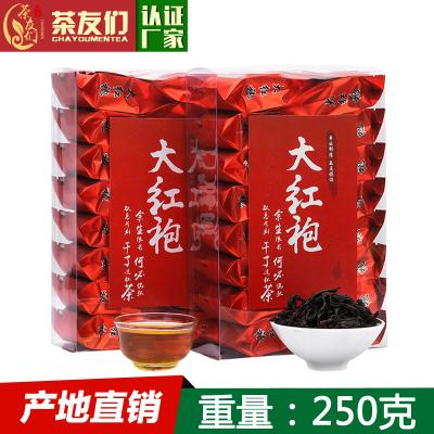 武夷山岩茶大红袍茶叶乌龙茶肉桂茶袋装散装浓香型250克岩韵花香