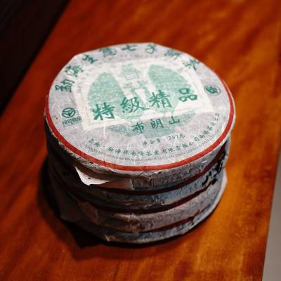 2004年南峤特级青饼普洱茶布朗山勐海生态茶生茶茶叶357g