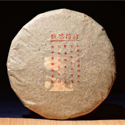 90年代末期河阳茶庄就是转销内地的第一批號级茶