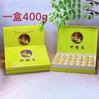 柠檬菊柠檬红茶菊之檬优选古树滇红金丝皇菊花茶礼盒装400g