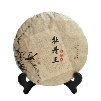 福鼎白茶2009白牡丹茶饼357g