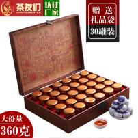 小青柑礼盒装新会陈皮普洱茶柑普茶云南10年宫廷普洱茶叶360克