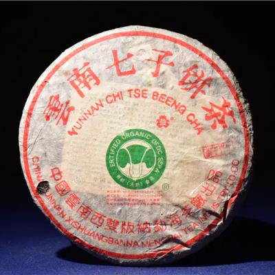私藏03版茶商定制版小章茶王青饼独特小章茶王青饼。1片拍