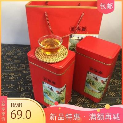 武夷山金骏眉红茶叶500g 小袋装散装木桶装礼盒装浓香型正品