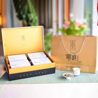 厦门金砖会晤选用产品明道特级白毫银针2017年【规格】200g