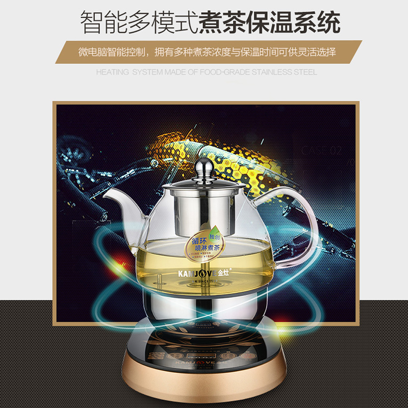 KAMJOVE/金灶 A-99全自动煮茶器电茶壶煮黑茶普洱玻璃壶咖啡机炉