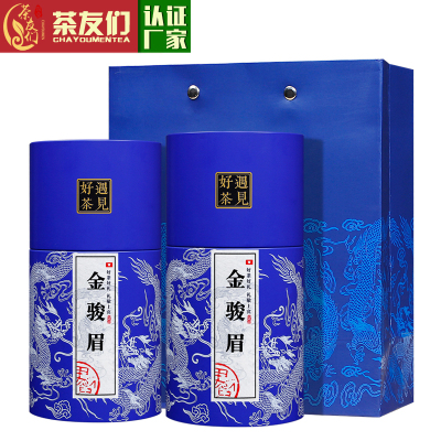 2021春茶上市新茶金骏眉红茶散装 茶叶礼盒装蜜香金俊眉罐装500g