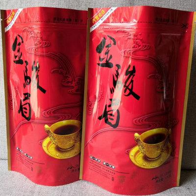 金骏眉红茶2019年福建武夷山桐木关蜜香金骏眉红茶散装1斤2袋包邮