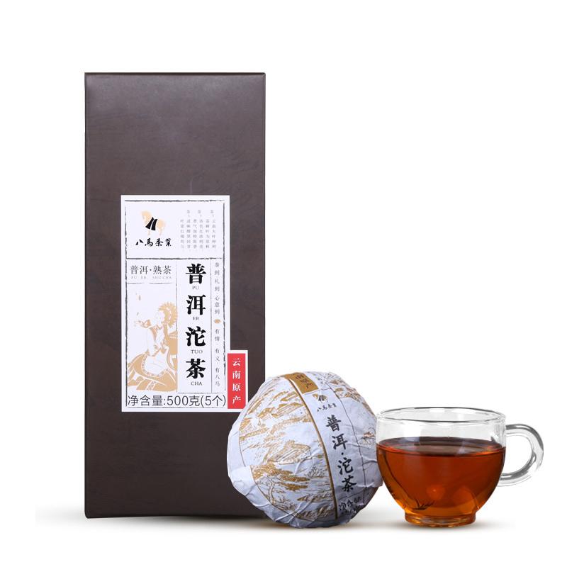 八马茶叶 云南普洱茶小沱茶熟饼新茶自饮黑茶5个500g包邮