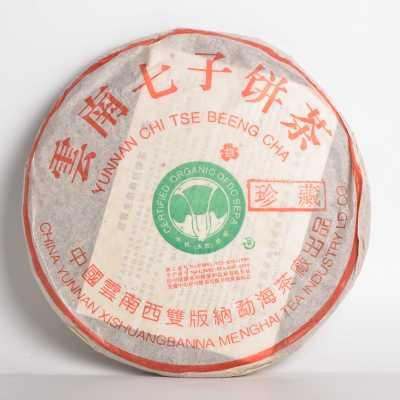 2002年勐海茶厂201批缺R珍藏大白菜357克