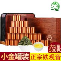 统祥 2021新茶安溪浓香型铁观音茶叶一级罐装散装礼盒装500g春茶