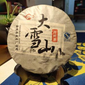 云南普洱茶古树生茶2016年普洱生茶357g大雪山