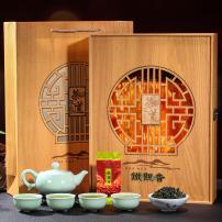 新茶安溪浓香型铁观音茶叶一级小包装袋装礼盒装共500g秋茶 包邮