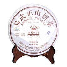 山国饮艺 茶叶 易武正山普洱茶饼 云南饼茶 生茶 古树七子饼 380g
