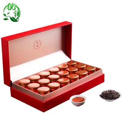 2021年新茶金骏眉红茶武夷山浓香型茶叶袋装年货礼盒装250g包邮