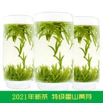 特级霍山黄芽2021年明前新茶 安徽春茶高山黄茶黄牙250g罐装包邮