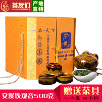 新茶秋茶 清香型安溪铁观音茶 大众口味礼盒装铁观音茶叶直销批发