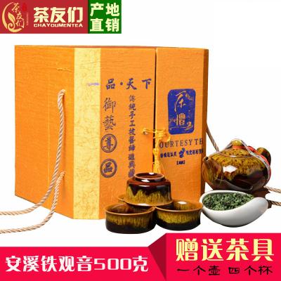 新茶春茶 清香型安溪铁观音茶 大众口味礼盒装铁观音茶叶直销批发