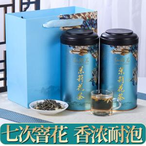 茶叶花茶花草茶新茶浓香型茉莉花茶散装500g礼盒装包邮