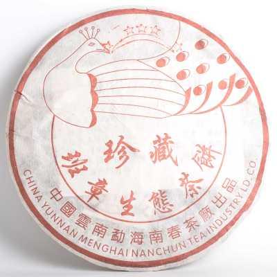 2012年南春茶厂五星孔雀珍藏普洱生茶357克