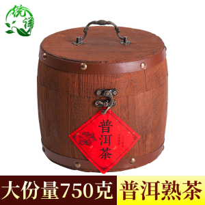 统祥普洱茶熟茶 糯香普洱茶 小金沱 小金饼 迷你饼糯米香叶500g